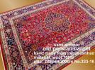 ペルシャ絨毯 アンティーク家具 手織り 美術品 カーペット 草木染 本場ペルシャ・マシュハド産 セミアンティーククラス SALE
