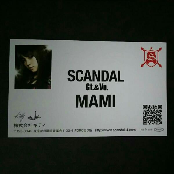 SCANDAL リリースイベント配布 手渡し名刺 MAMI 非売品