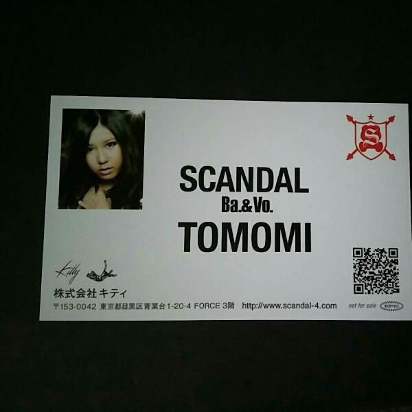SCANDAL リリースイベント配布 手渡し名刺 TOMOMI 非売品