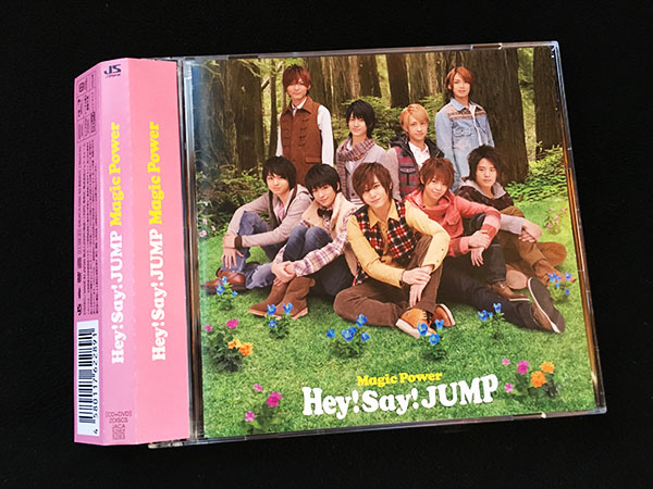 CD+DVD■Hey!Say!JUMP Magic Power/初回限定2/帯付
