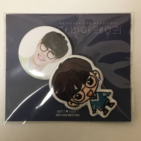 GOT7 3rd fanmeeting ワッペン ピンボタン セット マーク ライブグッズの画像