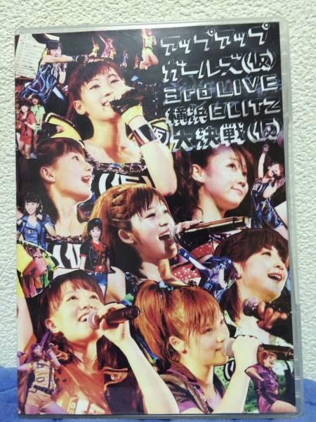 DVD アップアップガールズ(仮)3rd LIVE 横浜BLITZ大作戦(仮) ライブグッズの画像