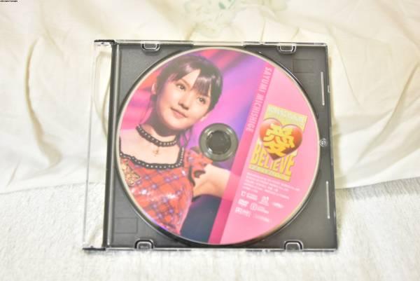 DVD モーニング娘。コンサートツアー2011秋 愛BELIEVE 道重さゆみソロDVD