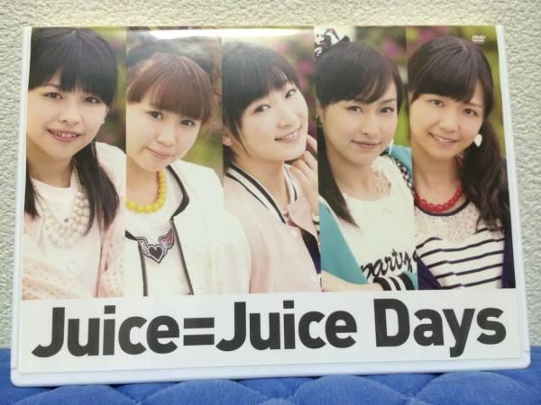 DVD Juice=Juice DVDマガジン遊園地 Juice=Juice Days ライブグッズの画像