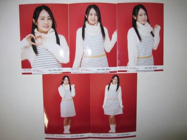 NGT48 月別 生写真 コンプ 2月 February 西村菜那子 net shop ライブグッズの画像