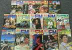 宅E6335□週刊FM東版 1981年 14冊セット チャゲ&飛鳥 シャネルズ チューリップ