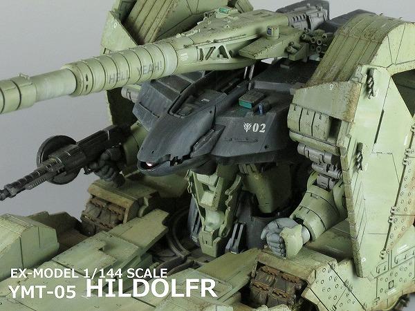 1/144 ヒルドルブ EX-モデル 改修・改造塗装済み完成品