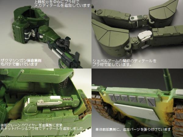 1/144 ヒルドルブ EX-モデル 改修・改造塗装済み完成品_画像3
