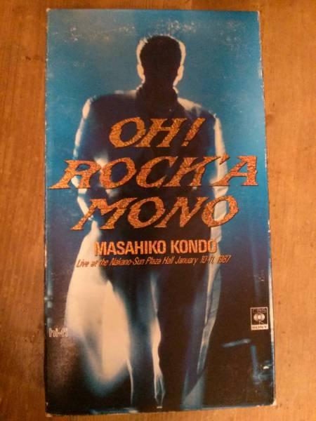 OH!ROCK'A MONO 近藤真彦ライブ1987 コンサートグッズの画像