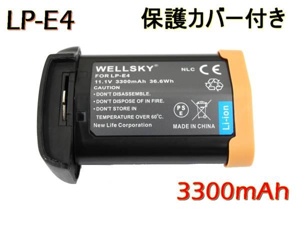 新品 キヤノン Canon LP-E4 / LP-E4N / LP-E19 互換バッテリー イオス EOS 1D MarkIII / 1Ds MarkIII / 1D MarkIV_1D X / 1D C / 1D X Mark IIに残量表示不可
