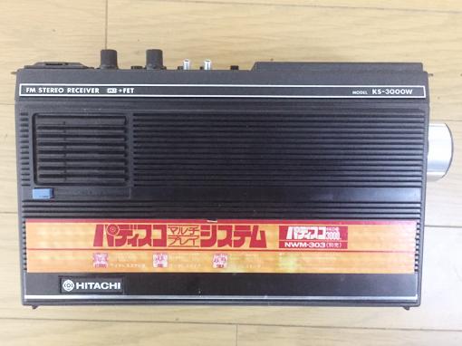 HITACHI パディスコ3000 KS-3000W 電池ボックス内のスプリング折れてジャンク品