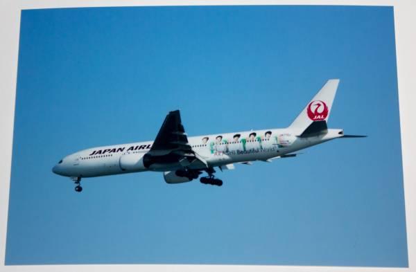 嵐JET B777-200 嵐ジェット JAL 2L写真1枚