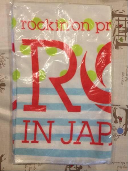 ◆◇新品☆未開封 Rock'in Japan ロッキン タオル ◆◇