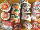 ■ さば缶*いわし缶*シーチキン缶*鯨大和煮缶 ■ 合せて4