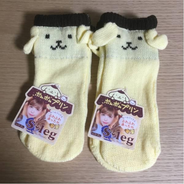 ポムポムプリン☆ふわふわあったか靴下ソックス二足セット☆益若つばさプロデュース☆新品☆D グッズの画像