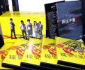 探偵学園Q DVD BOX 神木隆之介 志田未来 山田涼介(Hey! Say! JUMP) 若葉克実 要 潤