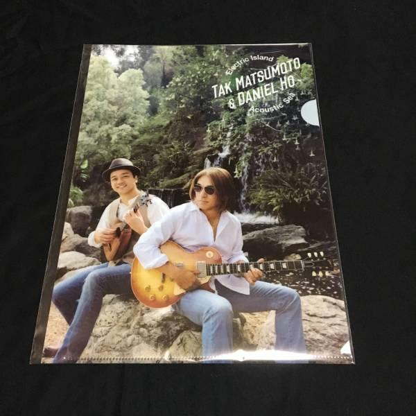 Tak Matsumoto & Daniel Ho「Electric Island, Acoustic Sea」 特典クリアファイル