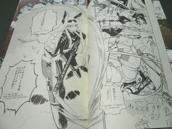 4冊セット 日英版ストライクウィッチーズ「スフィンクスの魔女 1&2&3&AF」野上武志_画像3