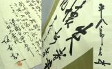 ★東郷平八郎肉筆書軸★辛亥革命飛行士・坂本寿一極付★孫文、黄興、真筆保証