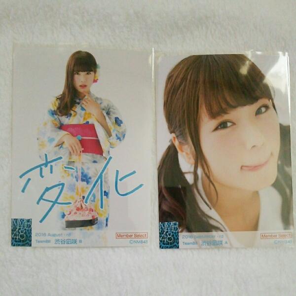 渋谷凪咲 2016 メンバーセレクト ランダム 生写真 コンプ teamBⅡ チームBⅡ member select