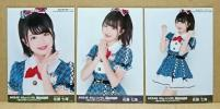 チーム8 佐藤七海 AKB48 45thシングル 選抜総選挙 生写真 3種