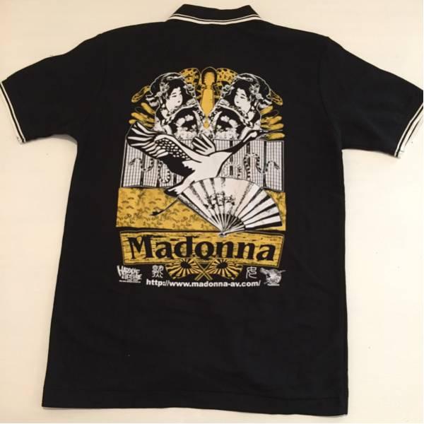 Madonna 5周年 ポロシャツ Sサイズ hardcore chocolate コアチョコ AV マドンナ
