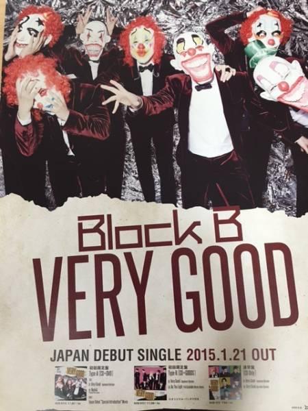 Block B Very Good 2015年1月21日 リリース 告知 ポスター 韓国