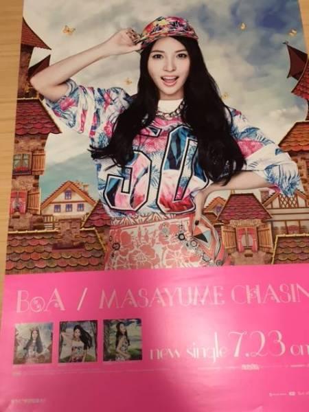 BOA 20147月23日 リリース MASAYUME CHASHING 告知 ポスター 送料無料です♪
