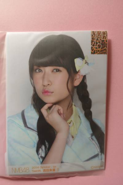AKB48 NMB48 個別生写真5枚セット 2014 October 吉田朱里 ライブ・総選挙グッズの画像