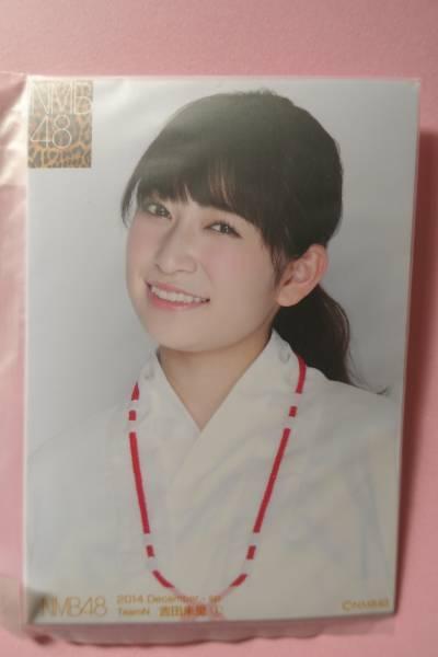 AKB48 NMB48 個別生写真5枚セット 2014 December 吉田朱里 ライブ・総選挙グッズの画像