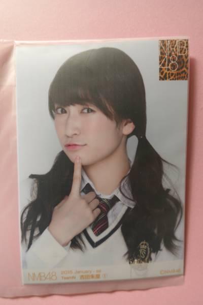 AKB48 NMB48 個別生写真5枚セット 2015 January 吉田朱里 ライブ・総選挙グッズの画像