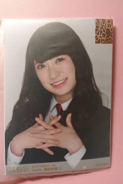 AKB48 NMB48 個別生写真5枚セット 2015 March 吉田朱里 ライブ・総選挙グッズの画像