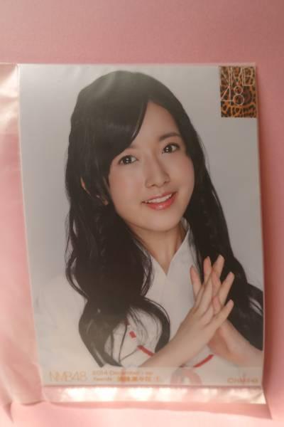 AKB48 NMB48 個別生写真5枚セット 2014 December 須藤凜々花 ライブ・総選挙グッズの画像