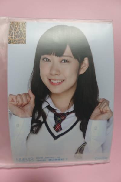 元AKB48 NMB48 個別生写真5枚セット 2015 January 渡辺美優紀