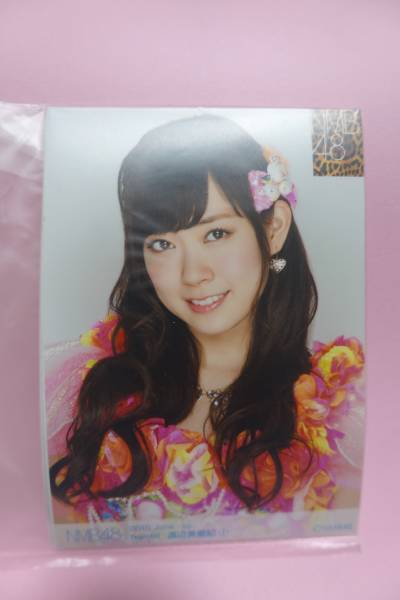 元AKB48 NMB48 個別生写真5枚セット 2015 June 渡辺美優紀