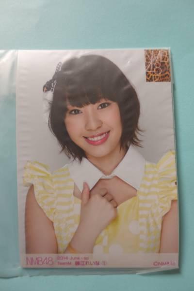 AKB48 NMB48 個別生写真5枚セット 2014 June 藤江れいな ライブ・総選挙グッズの画像