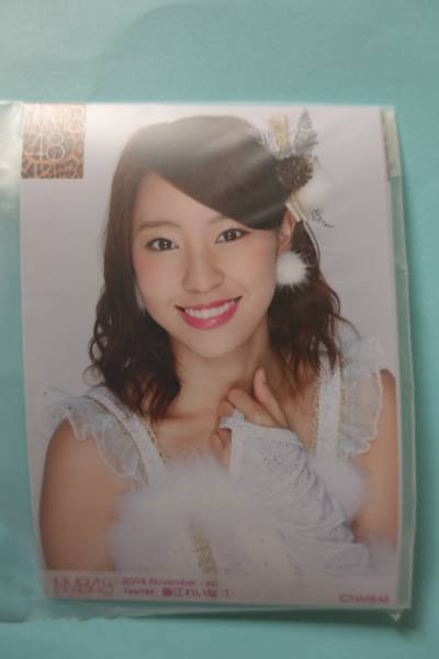 AKB48 NMB48 個別生写真5枚セット 2014 November 藤江れいな ライブ・総選挙グッズの画像