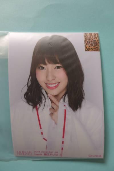 AKB48 NMB48 個別生写真5枚セット 2014 December 藤江れいな ライブ・総選挙グッズの画像
