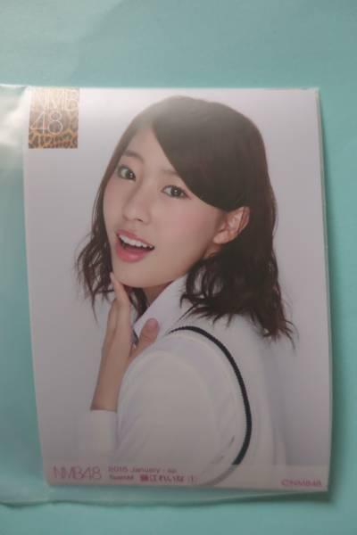 AKB48 NMB48 個別生写真5枚セット 2015 January 藤江れいな ライブ・総選挙グッズの画像