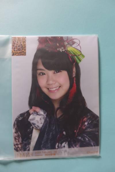 元AKB48 NMB48 個別生写真5枚セット 2014 February 西村愛華