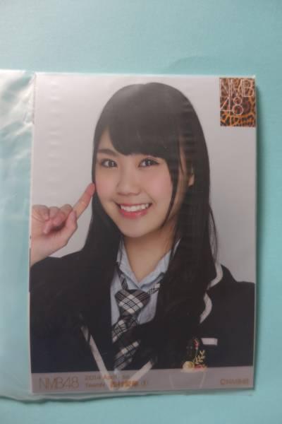 元AKB48 NMB48 個別生写真5枚セット 2014 April 西村愛華