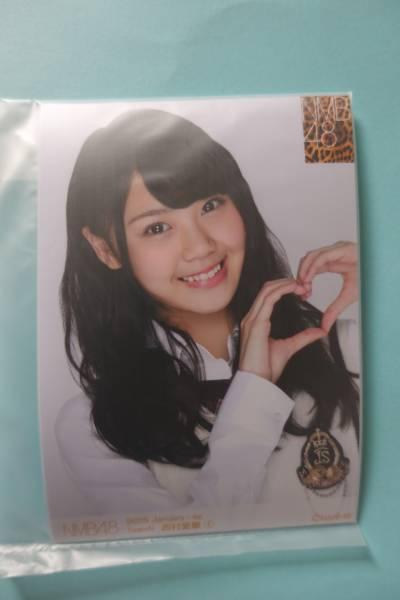 元AKB48 NMB48 個別生写真5枚セット 2015 January 西村愛華