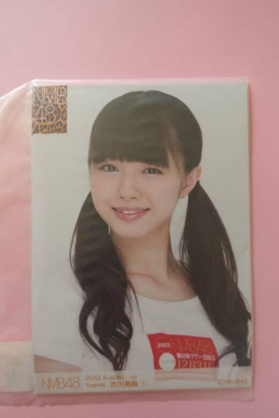 AKB48 NMB48 個別生写真5枚セット 2013 August 市川美織 ライブ・総選挙グッズの画像