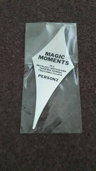 お宝 激レア 希少 PERSONZ パーソンズ MAGIC MOMENTS ライブ会場 限定 ピンバッジ 未開封 当時物 1989年頃