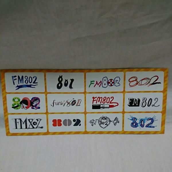 FM802 ステッカー