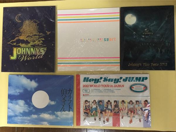 Hey!Say!JUMP パンフレット 7冊セット カラフト伯父さん含む☆ コンサートグッズの画像