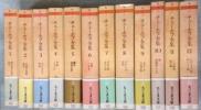 ちくま文庫  チェーホフ全集  全12巻