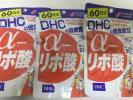 1円 DHC アルファリポ酸 60日X3袋 新品