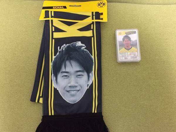 香川真司 ドルトムント 2011/2012 応援 マフラー カード 公式サイト購入 グッズの画像