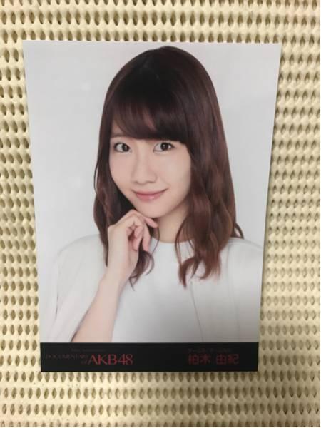 DOCUMENTARY OF AKB48 存在する理由 DVD 生写真 黒帯 柏木由紀